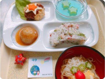 七夕のお昼ごはん